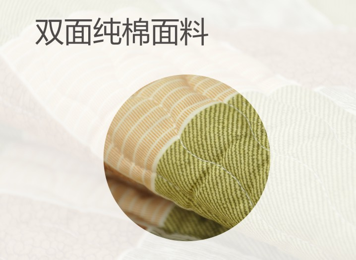 彩虹电热毯'吼才,双面纯棉面料