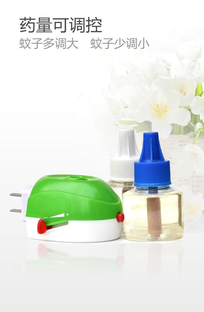 彩虹蚊香器毒粉,药量可调控