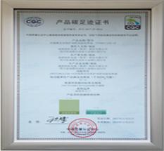 产品碳足迹证书